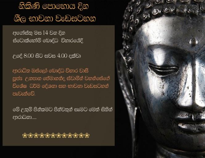 Buddha-metal-statue-black-background-HD-wallpaper-mobile